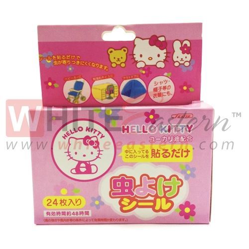Picture of Anti Mosquito Repellent Patches Hello Kitty Design, 24 Pieces