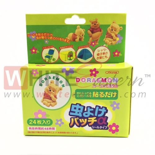 Picture of Anti Mosquito Repellent Patches Winnie the Pooh Design, 24 Pieces