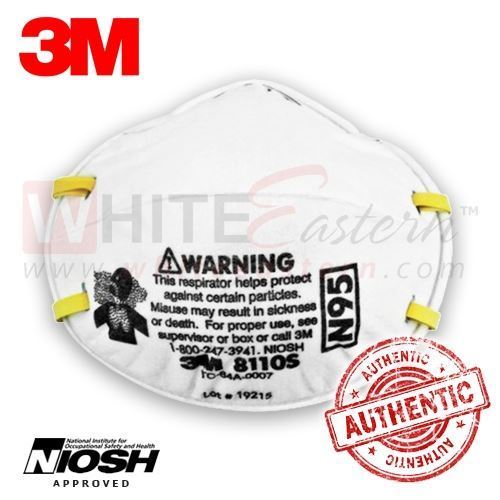 Picture of 3M 8110S N95 Children Particulate Respirator Mask, 10 Pieces