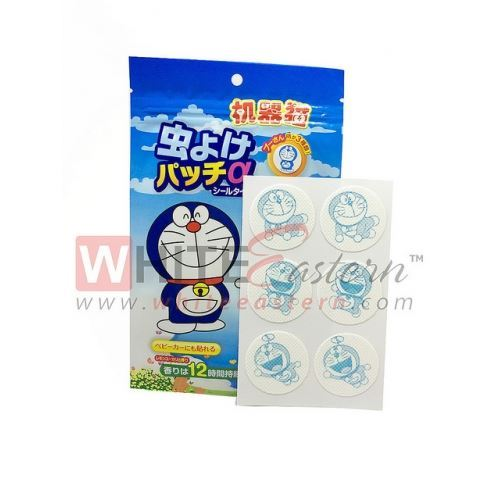 Picture of Buy 4 Free 1 Anti Mosquito Repellent Patches, 120 Pieces