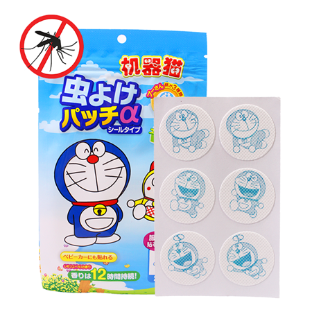 Picture for category Anti Mosquito Repellent Patches